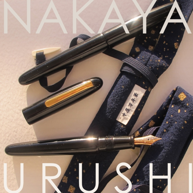 NAKAYA URUSHI
